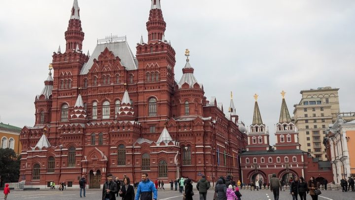Plan a fast Family Holiday by Doing American Airlines Reservations to Moscow