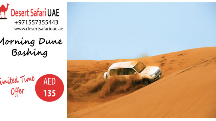 What are the thrilling adventures offered in Desert Safari Dubai